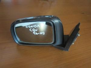 Honda CRV 1996-2002 ηλεκτρικός καθρέπτης αριστερός μαύρος