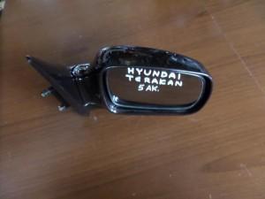 Hyundai terracan 2002-2007 ηλεκτρικός καθρέπτης δεξιός μπορντό (5 ακίδες)
