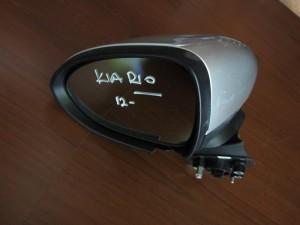 Kia Rio 2012-2015 ηλεκτρικός καθρέπτης αριστερός ασημί