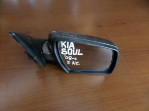Kia Soul 2008-2013 ηλεκτρικός ανακλινόμενος καθρέπτης δεξιός ασημί σκούρο (7 ακίδες)