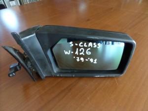 Mercedes S class w126 1980-1992 καθρέπτης δεξιός γκρί