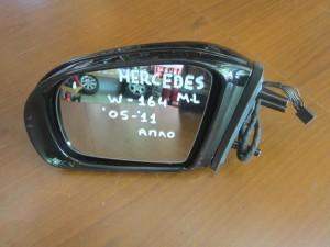 Mercedes w164 ML 2005-2011 καθρέπτης αριστερός μαύρος