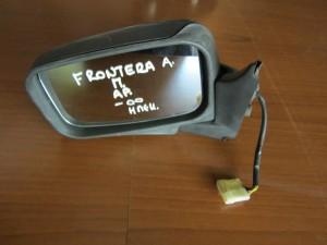 Opel Frontera A 1991-1998 ηλεκτρικός καθρέπτης αριστερός άβαφος