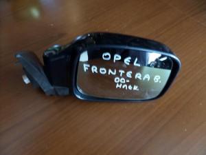 Opel frontera B 1998-2004 ηλεκτρικός καθρέπτης δεξιός σκούρο μπλέ