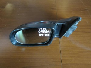 Opel Omega B 1994-2003 ηλεκτρικός καθρέπτης αριστερός σκούρο μπλέ