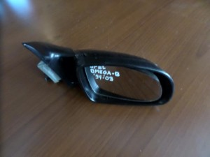 Opel Omega B 1994-2003 ηλεκτρικός καθρέπτης δεξιός κυπαρισσί