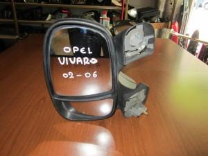 Opel Vivaro 2002-2014 ηλεκτρικός καθρέπτης αριστερός άβαφος