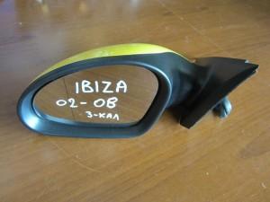 Seat ibiza 02-08 ηλεκτρικός καθρέπτης αριστερός κίτρινος (3 καλώδια)