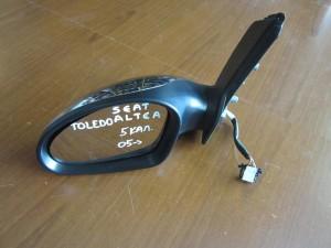 Seat toledo 05 ηλεκτρικός καθρέπτης αριστερός χρώμιο (5 καλώδια)