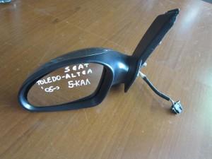 Seat toledo-altea 05 ηλεκτρικός καθρέπτης αριστερός γκρί (5 καλώδια)