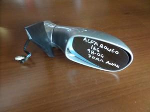 Alfa romeo 166 1999-2007 ηλεκτρικός ανακλινόμενος καθρέπτης δεξιός ασημί (7 καλώδια)