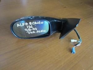 Alfa romeo 166 1999-2007 ηλεκτρικός καθρέπτης αριστερός μπλέ σκούρο (7 καλώδια)
