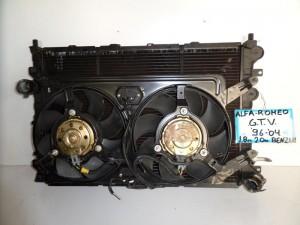 Alfa romeo GTV 1994-2004 1.8-2.0cc βενζίνη ψυγείο κομπλέ (νερού-air condition-βεντιλατέρ)