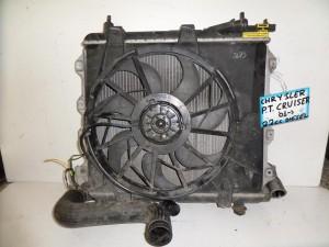 Chrysler PT Cruiser 2001-2010 2.2cc diesel ψυγείο κομπλέ (νερού-aircondition-βεντιλατέρ-intercooler)