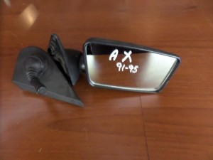 Citroen AX 1986-1998 απλός καθρέπτης δεξιός άβαφος
