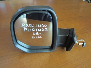 Citroen Berlingo 2008-2012 Peugeot Partner 2008-2012 ηλεκτρικός καθρέπτης αριστερός ασημί (5 καλώδια)