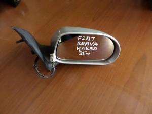 Fiat brava-marea 1995-2002 ηλεκτρικός καθρέπτης δεξιός ασημί