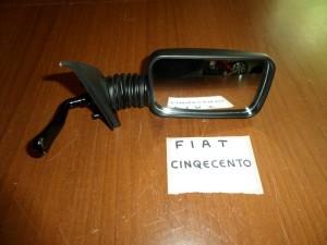 Fiat cinquecento 1992-1998 μηχανικός καθρέπτης δεξιός άβαφος