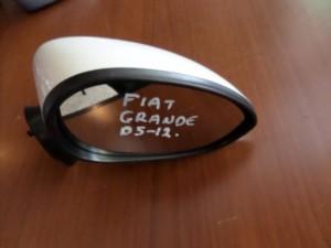 Fiat grande punto,fiat grande punto evo 2005-2015,fiat linea 2007-2015 ηλεκτρικός καθρέπτης δεξιός άσπρος