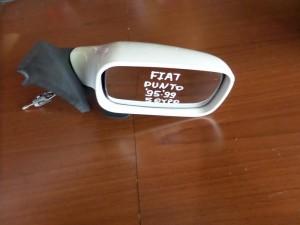 Fiat punto 1993-1999 5θυρο μηχανικός καθρέπτης δεξιός άσπρος