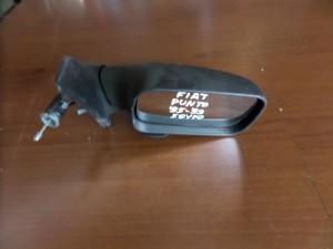 Fiat punto 1993-1999 5θυρο μηχανικός καθρέπτης δεξιός άβαφος