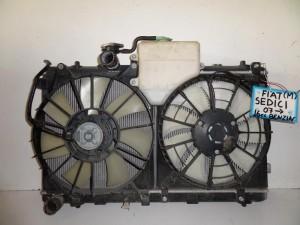 Fiat Sedici 2007-2014,Suzuki SX4 2007-2013 1.6cc βενζίνη ψυγείο κομπλέ (νερού-βεντιλατέρ)