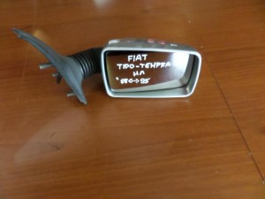 Fiat tipo1988-1995,Fiat tempra 1990-1995 ηλεκτρικός καθρέπτης δεξιός ασημί