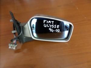 Fiat ulysse 1994-2002 ηλεκτρικός καθρέπτης δεξιός ασημί