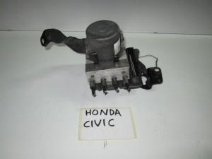 Honda civic 2006-2012 μονάδα ABS bosch