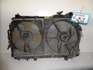 Honda CRV 1996-1002 2.0cc βενζίνη ψυγείο κομπλέ (νερού-air condition-βεντιλατέρ)