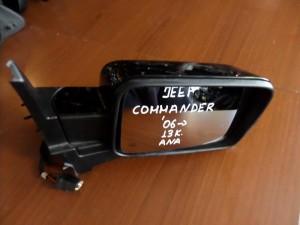 Jeep commander 2006-2010 ηλεκτρικός ανακλινόμενος καθρέπτης δεξιός μαύρος (13 καλώδια)