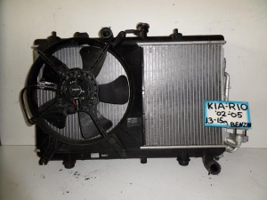 Kia Rio 2002-2005 1.3cc-1.5cc βενζίνη ψυγείο κομπλέ (νερού-air condition-βεντιλατέρ)