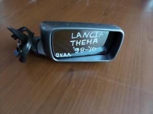 Lancia thema 1988-1994 ηλεκτρικός ανακλινόμενος καθρέπτης δεξιός γαλάζιος (9 καλώδια)