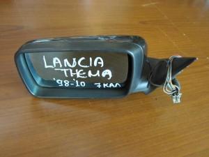 Lancia thema 1988-1994 ηλεκτρικός καθρέπτης αριστερός ανθρακί (7 καλώδια)