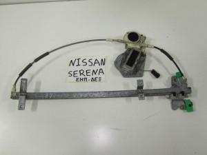 Nissan Serena 1992-2002 ηλεκτρικός γρύλλος παραθύρου δεξιός