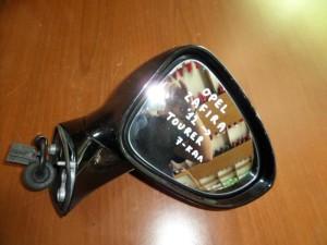 Opel Zafira 2012-2017 tourer ηλεκτρικός καθρέπτης δεξιός μαύρος-μελιτζανί (7 καλώδια)
