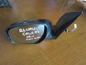 Renault Kaleos 2008-2011 ηλεκτρικός ανακλινόμενος καθρέπτης αριστερός μαύρος (7 καλώδια)