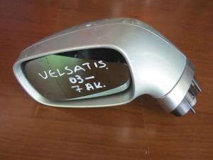 Renault velsatis 03 ηλεκτρικός καθρέπτης αριστερός ασημί (7 ακίδες)