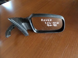 Rover 214/414  1990-1995 μηχανικός καθρέπτης δεξιός ασημί