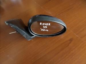 Rover 25 2000 μηχανικός καθρέπτης δεξιός μπλέ