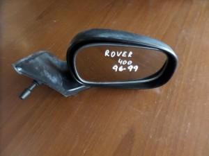 Rover 400 96-99 μηχανικός καθρέπτης δεξιός άβαφος