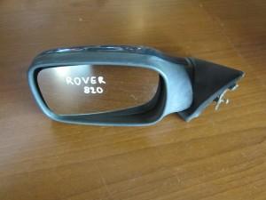 Rover 800 1991-1999 ηλεκτρικός καθρέπτης αριστερός μπλέ