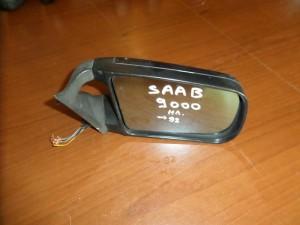 Saab 9000 92 ηλεκτρικός καθρέπτης δεξιός μπλέ