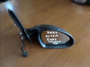Seat altea-toldeo 05 ηλεκτρικός καθρέπτης δεξιός ανθρακί (5 καλώδια)