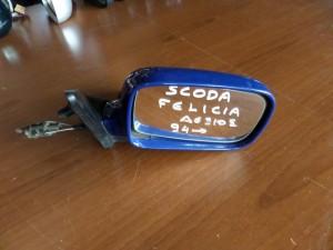 Skoda felicia 94 μηχανικός καθρέπτης δεξιός μπλέ
