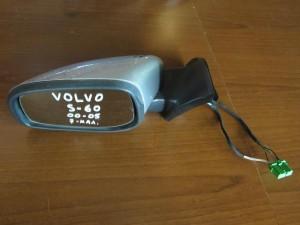 Volvo S60 2000-2005 ηλεκτρικός καθρέπτης αριστερός ασημί (8 καλώδια)