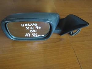 Volvo XC90 03 ηλεκτρικός ανακλινόμενος καθρέπτης αριστερός άβαφος (13 καλώδια)