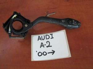 Audi A2 1999-2005 διακόπτης υαλοκαθαριστήρων