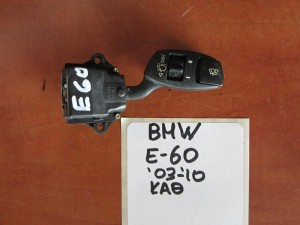 BMW series 5 E60/E61 2003-2010 διακόπτης υαλοκαθαριστήρων