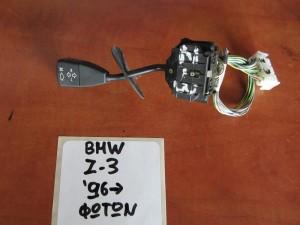 BMW Z3 1996-2002 διακόπτης φώτων-φλάς